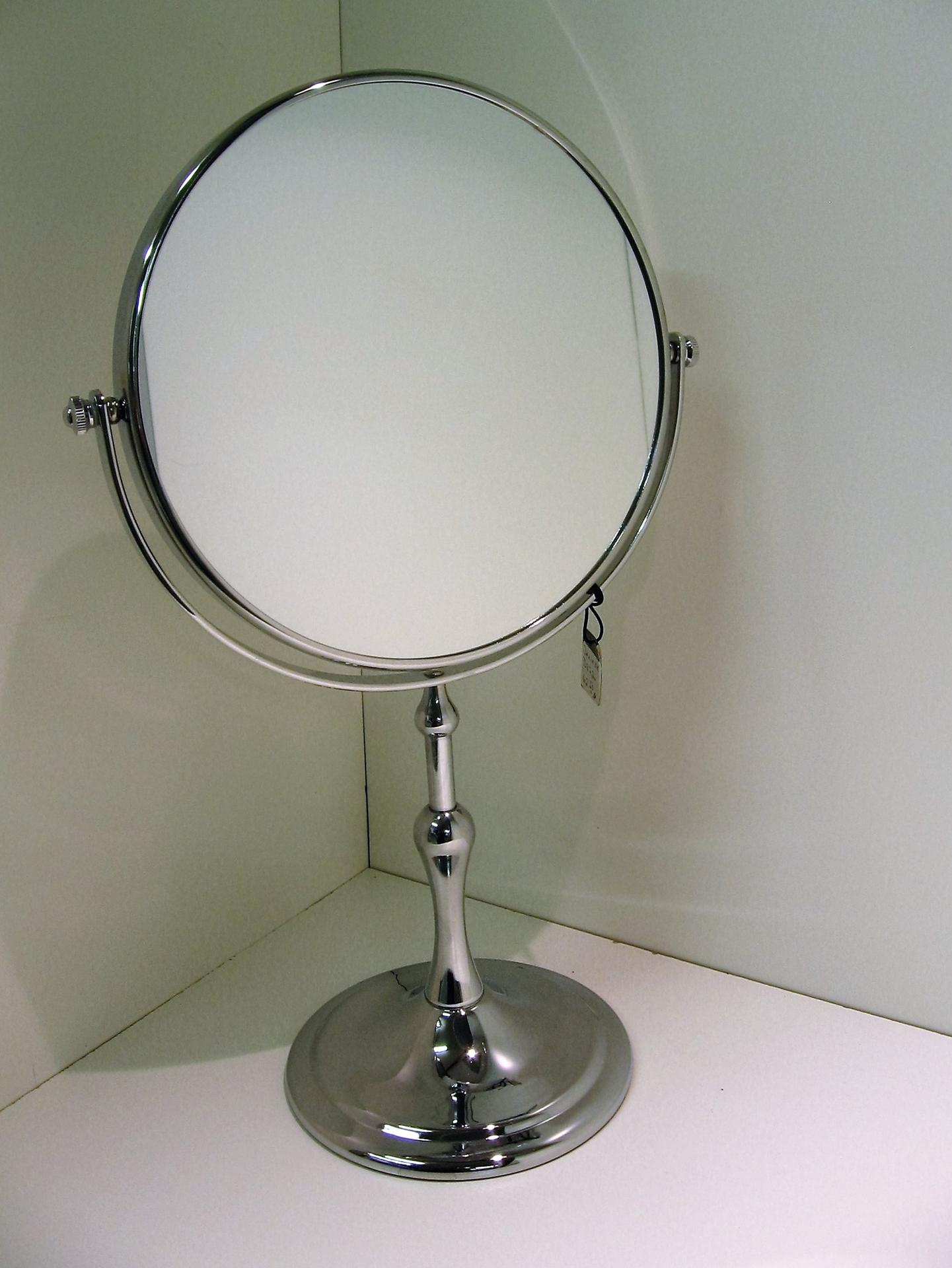 Miroir grossissant sur pied centre d 39 achats en ligne for Miroir grossissant 50