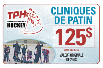 tph-hockey-carte-rabais-choc-laplaza-clinique-patin