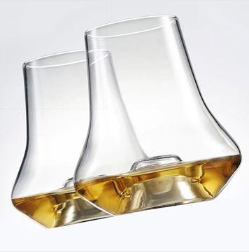 Ens. de 2 verres à Whisky 235 ml Trudeau |  TRUD 4902086