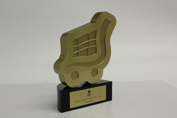 Image de Sur mesure - Trophée Panier Or - St-Hubert