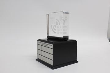 Image de Sur mesure - Trophée Coupe - Agro