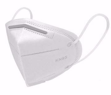 Image de Masques blancs jetables KN95 paquet de 10